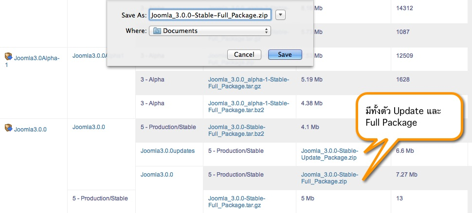 Joomla 3.0 Stable Full Package